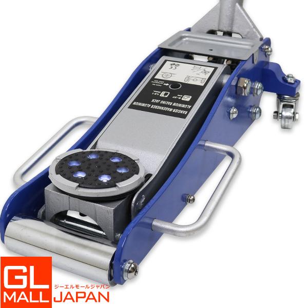 【訳あり】油圧式ガレージジャッキ1.5t LEDライト付 デュアルポンプ 青 / アルミスチール ローダウン フロアジャッキ 油圧ジャッキ