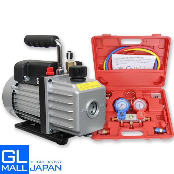 エアコンガスチャージ2点セット Type-A R134a R12 R22 R502対応 / 真空ポンプ60L マニホールドゲージ