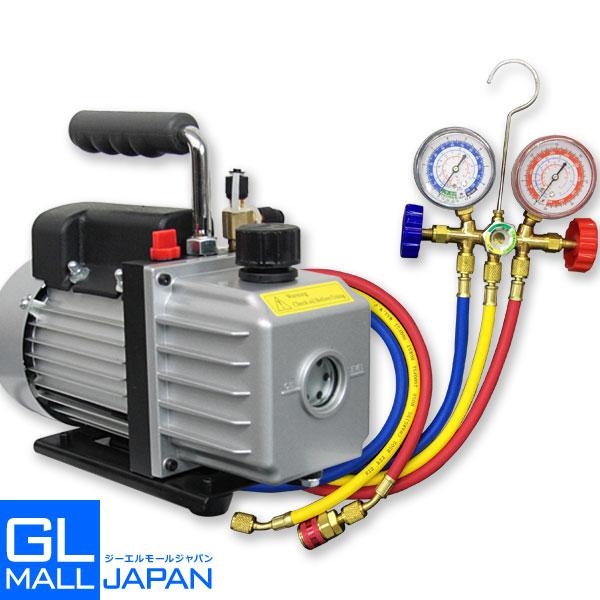 エアコンガスチャージ2点セット Type-C R12 R134 R22 R502対応 / 真空ポンプ60L マニホールドゲージ