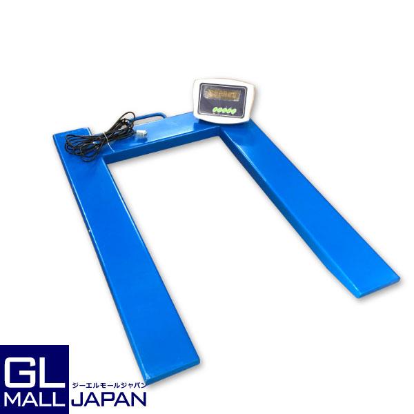 デジタルはかり U字型パレットスケール 2T(2000kg) / フロアスケール 電子はかり 電子天秤 台はかり