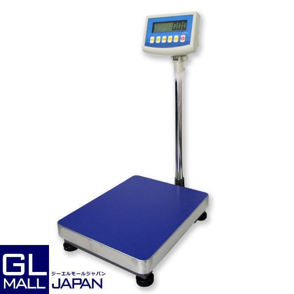 台はかり 高機能デジタル台はかり 最大計測重量 300kg / プラットホームスケール 簡易計数機能 高精度