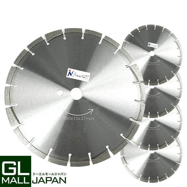 ダイヤモンドロードカッター 12インチ(直径300mm) 穴径27.0mm 5枚 [湿式] / アスファルト・コンクリート兼用 道路カッター