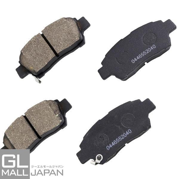 高い制動力で耐熱性 耐久性も抜群 メーカー公式ショップ ブレーキパッド 左右4枚1セット 高級 ブレーキ鳴き止めグリス付 STBP-008 NAO材使用 オーガニック素材
