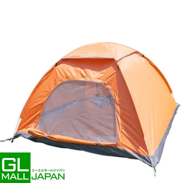 ワンタッチサンシェードテント 1-4人用 / 2ドア3窓 ドーム型テント