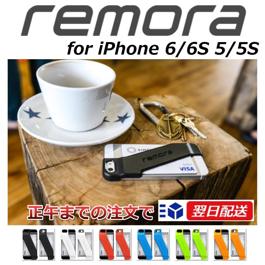 Glab Iphone S