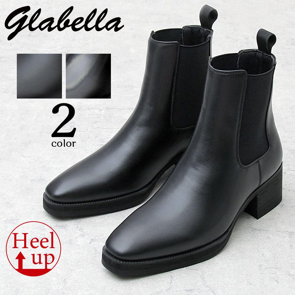 モードな雰囲気抜群 6.0cmハイヒールブーツ 10%OFF ヒールブーツ ブランド買うならブランドオフ サイドゴアブーツ メンズ ショートブーツ チェルシーブーツ メンズシューズ 軽量 身長アップ ブーツ ブラック フォーマル ハイヒール glabella グラベラ サイドゴア メンズブーツ モード 黒 靴 25%OFF シンプル カジュアル