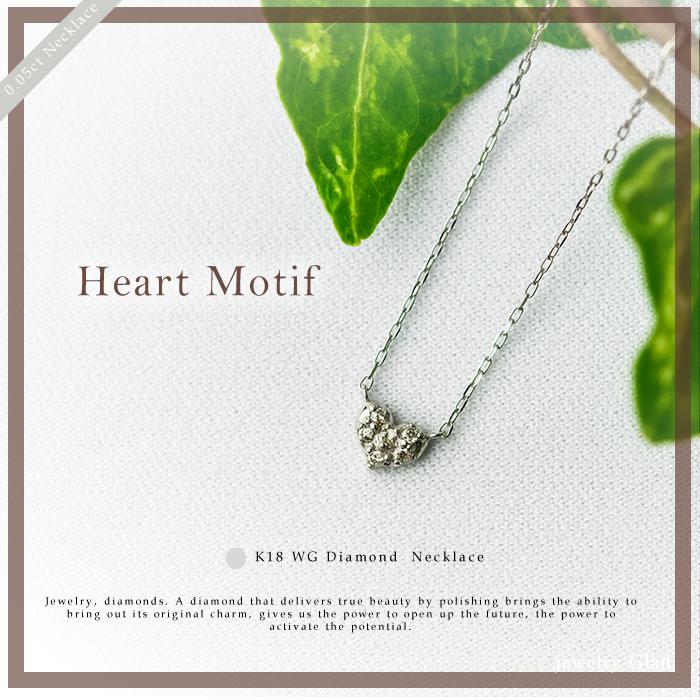 プレゼントにおすすめ 記念日におすすめ プチハート ダイヤモンドネックレスK18WG(ホワイトゴールド) ダイヤモンド 0.05ct