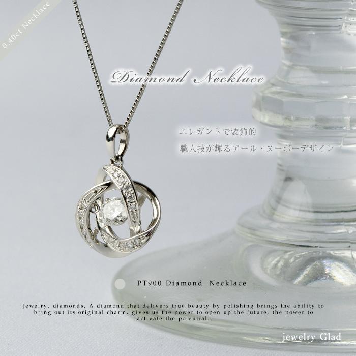 【鑑定書付】記念日におすすめ大粒ダイヤ フラワーネックレスPt900/Pt850(プラチナ)ダイヤモンド 0.4ct