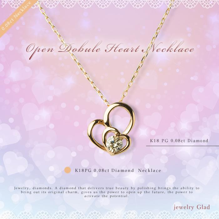 プレゼントにおすすめ オープンWハート ネックレスK18 PG(ピンクゴールド) ダイヤモンド 0.08ct