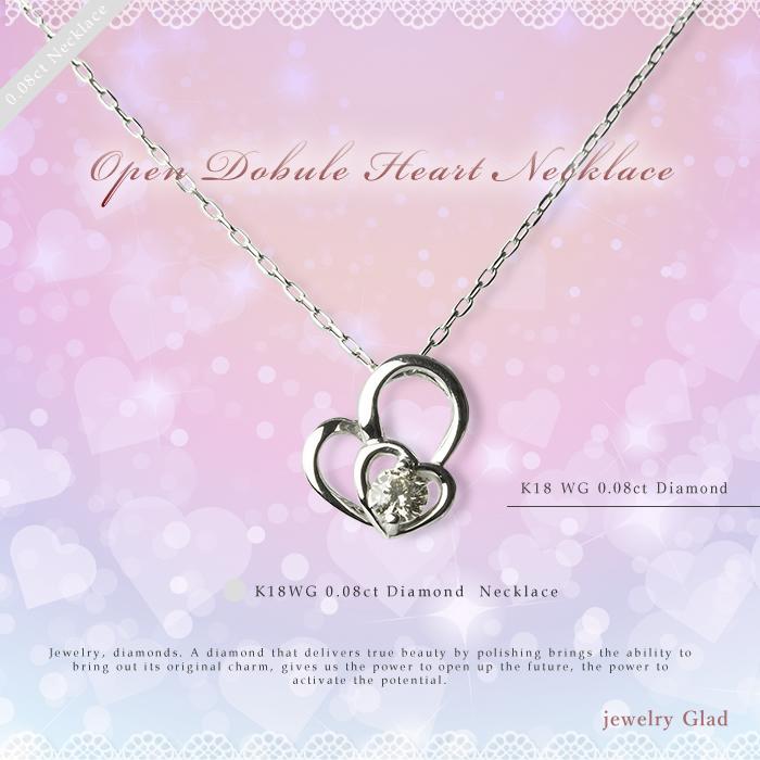 プレゼントにおすすめ オープンWハート ネックレスK18 WG(ホワイトゴールド) ダイヤモンド 0.08ct
