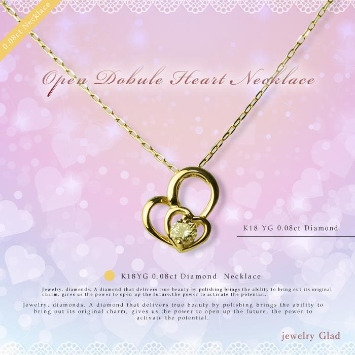 プレゼントにおすすめ オープンWハート ネックレスK18 YG(イエローゴールド) ダイヤモンド 0.08ct