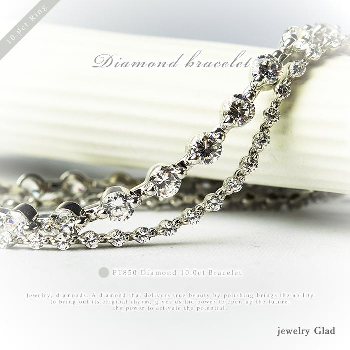 【鑑別書付】記念日におすすめ10.0ct ダイヤモンド ストレートブレスレット Pt850(プラチナ)
