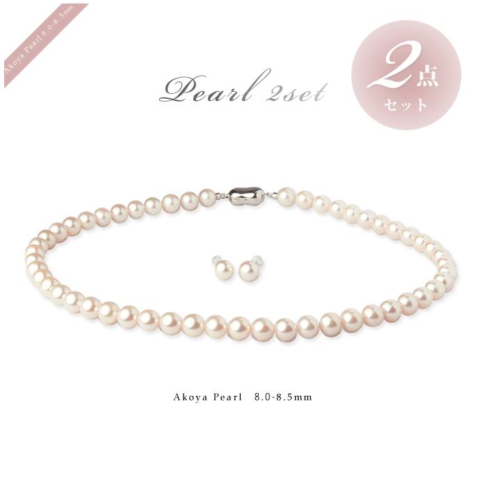 本真珠2点セットあこやパール8.0-8.5mmネックレス ピアス