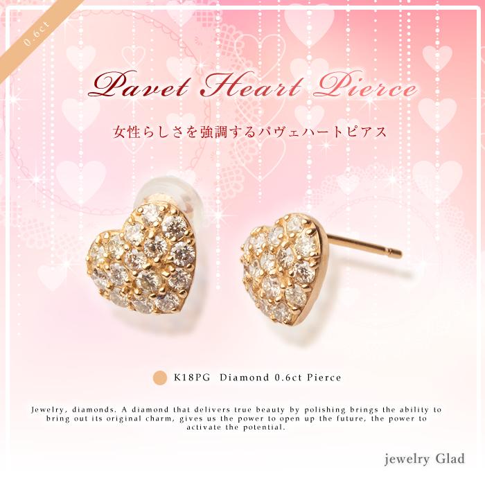 【鑑別書付】プレゼントにおすすめパヴェダイヤハートピアス K18 PG(ピンクゴールド) ダイヤモンド 計0.6ct(0.3ct×2) ピアス