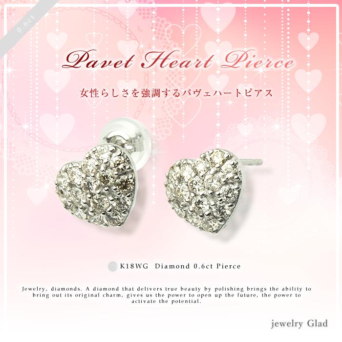 【鑑別書付】プレゼントにおすすめパヴェダイヤハートピアス K18 WG(ホワイトゴールド) ダイヤモンド 計0.6ct(0.3ct×2) ピアス