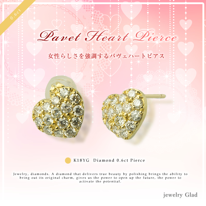 【鑑別書付】プレゼントにおすすめパヴェダイヤハートピアス K18 YG(イエローゴールド) ダイヤモンド 計0.6ct(0.3ct×2) ピアス