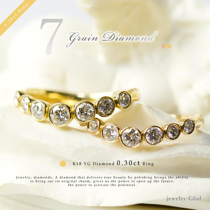 【鑑別書付】記念日におすすめ 7粒ダイヤ ウェーブライン 指輪 K18 YG(イエローゴールド)ダイヤモンド 0.3ct リング