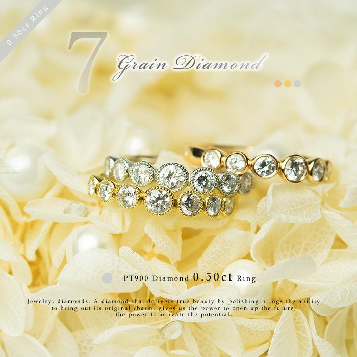【鑑別書付】記念日におすすめ 7粒ダイヤ 指輪PT900(プラチナ)ダイヤモンド 0.5ct リング