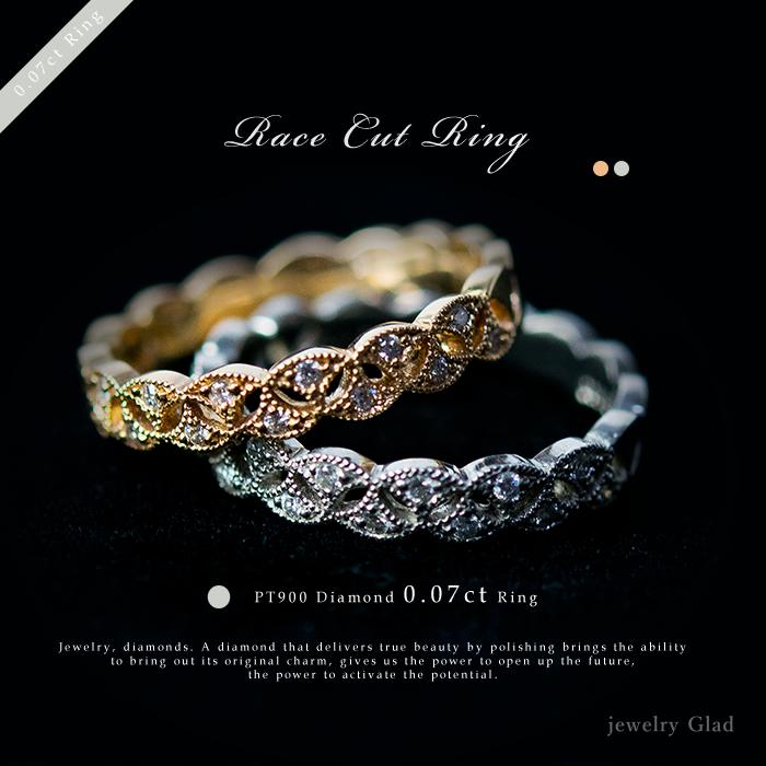 【鑑別書付】記念日におすすめレースカット ダイヤ 指輪PT900(プラチナ)ダイヤモンド 0.07ct リング
