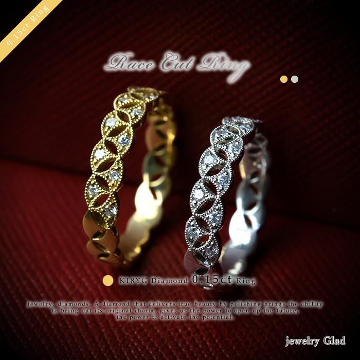 【鑑別書付】記念日におすすめレースカット ダイヤ 指輪K18 YG(イエローゴールド)ダイヤモンド 0.15ct リング