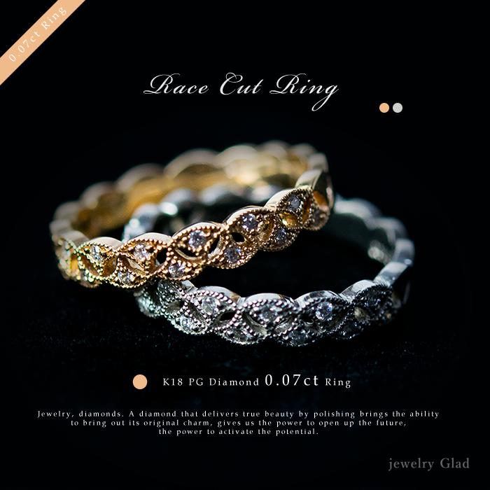 【鑑別書付】記念日におすすめレースカット ダイヤ 指輪K18 PG(ピンクゴールド)ダイヤモンド 0.07ct リング