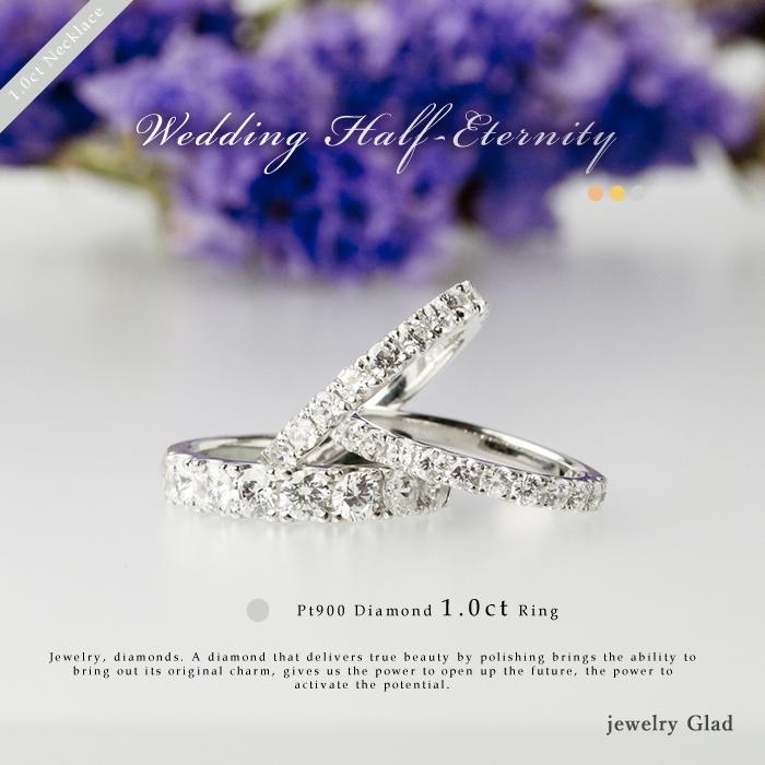 【鑑別書付】記念日におすすめ ハーフエタニティー ダイヤ 指輪Pt900(プラチナ)ダイヤモンド 1.0ct リング