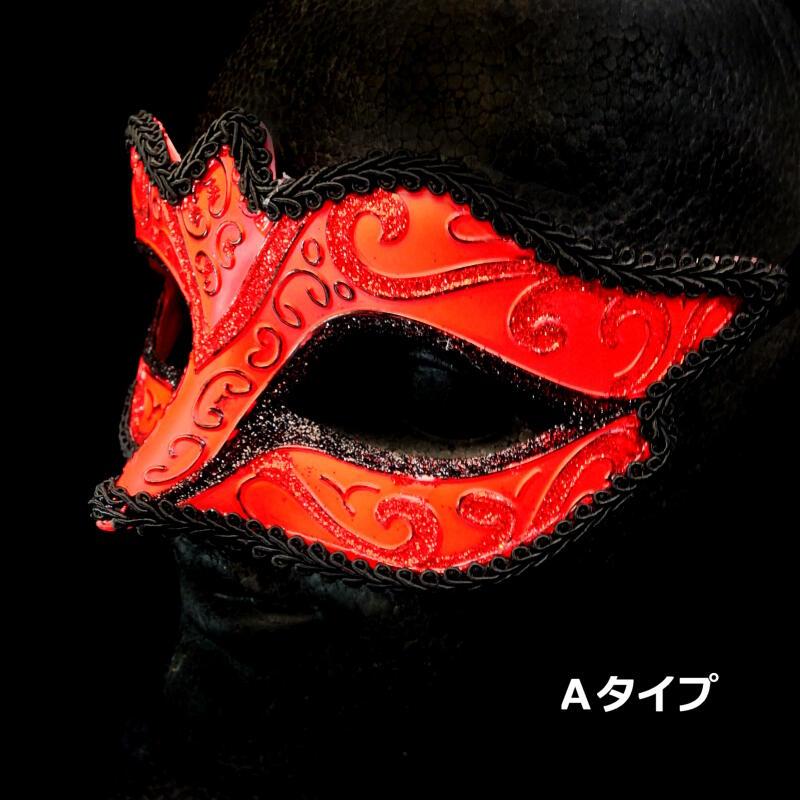 激売れ 緊急入荷 パーティー イベント 仮面 仮装 舞踏会 マスク ...