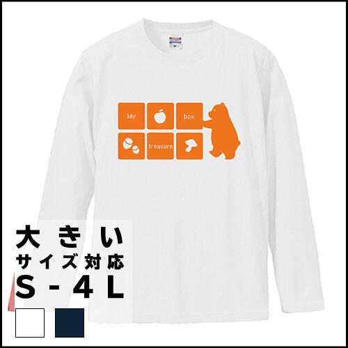 S M L XL 2XL 3XL ビッグサイズ 大きいサイズのメンズ服グラマラスストア 『1年保証』 大きいサイズ ロンT 6.2オンス 4L 本物 たからばこ Tシャツ 3L 長袖 メンズ 2L
