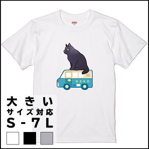 S アウトレットセール 特集 M L XL 2XL 3XL 5L 6L 7L ビッグサイズ 大きいサイズのメンズ服グラマラスストア 黒猫くん 半袖 4L 5.6オンス メンズ 3L 大きいサイズ 在庫一掃 Tシャツ 2L キングサイズ対応