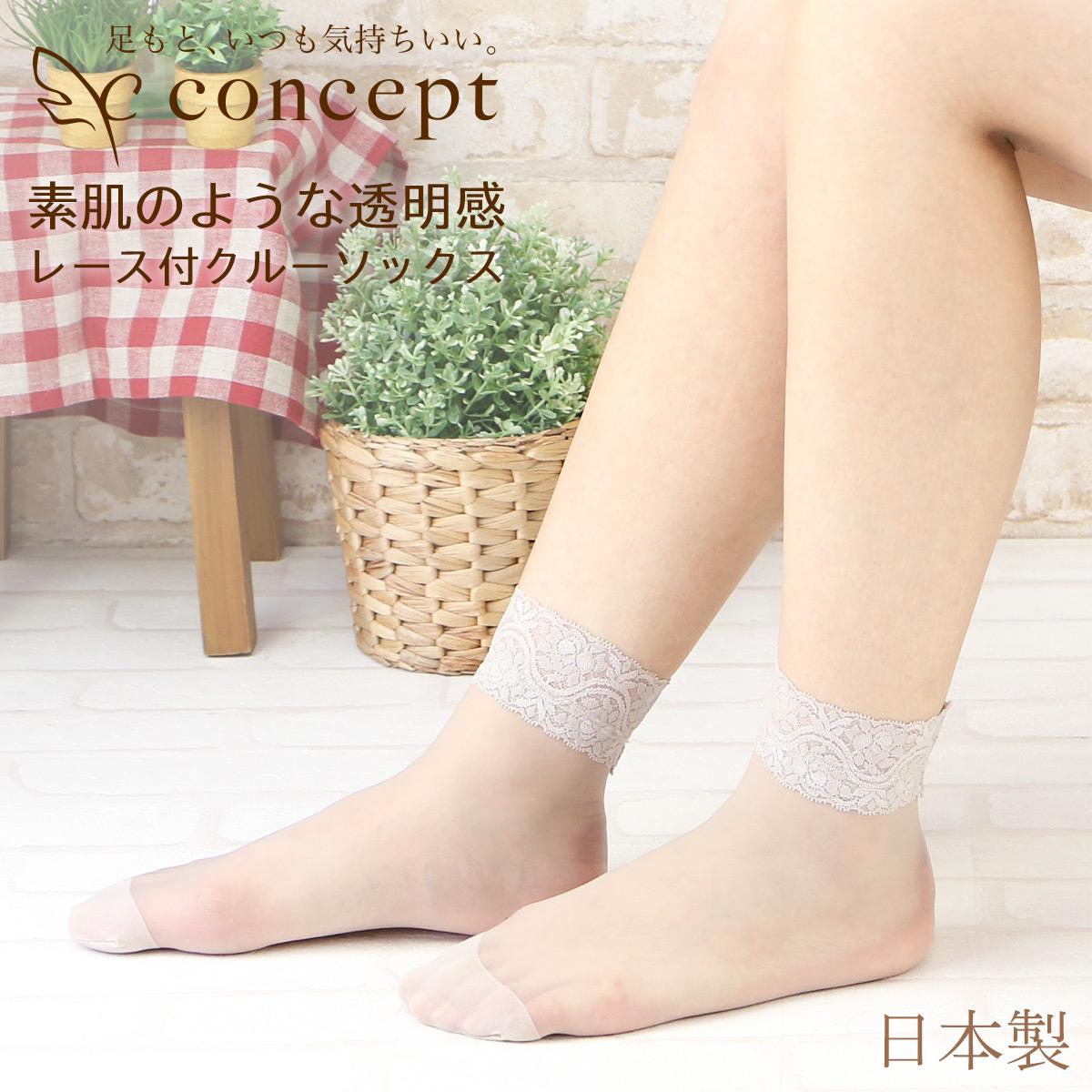 ac2d67e66 Wear the crew length socks of the mini-length pantyhose socks Naigai  concept pantyhose material