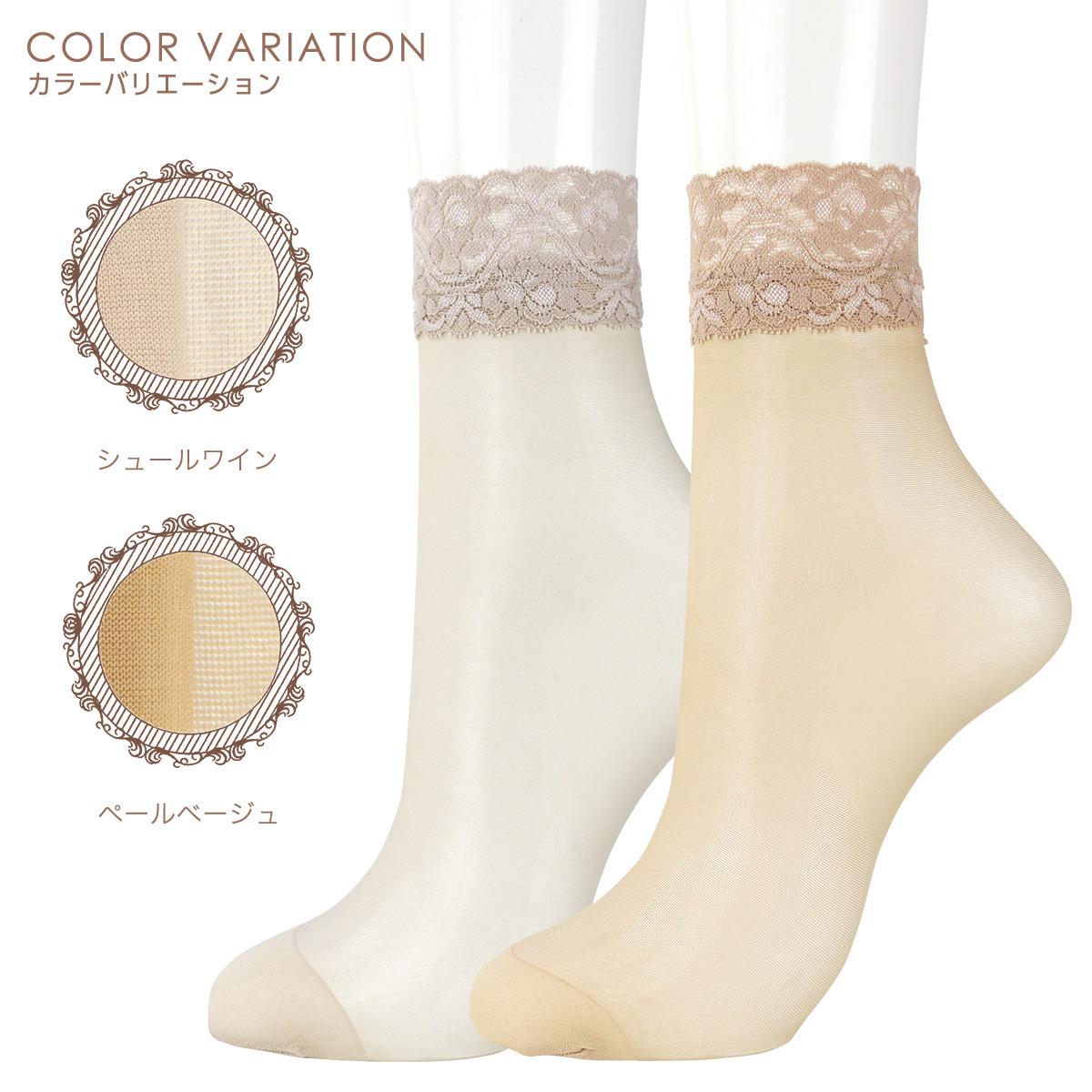 b96058145 ... Wear the crew length socks of the mini-length pantyhose socks Naigai  concept pantyhose material ...