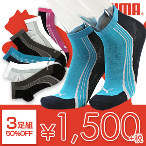 On sale! 50% off PUMA (PUMA) for running marathon socks high features 3 pairs of socks set puma-201 arch support all points 10 times