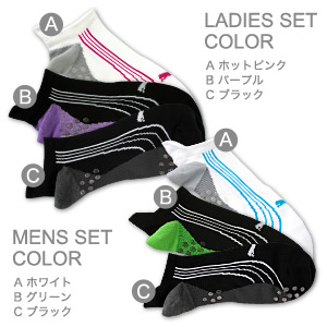 A sale! Socks tall handloom ability socks three pairs set puma-224 tiptoe three-dimensional design, arch support point 10 times for the 58% OFF PUMA (Puma) running marathon