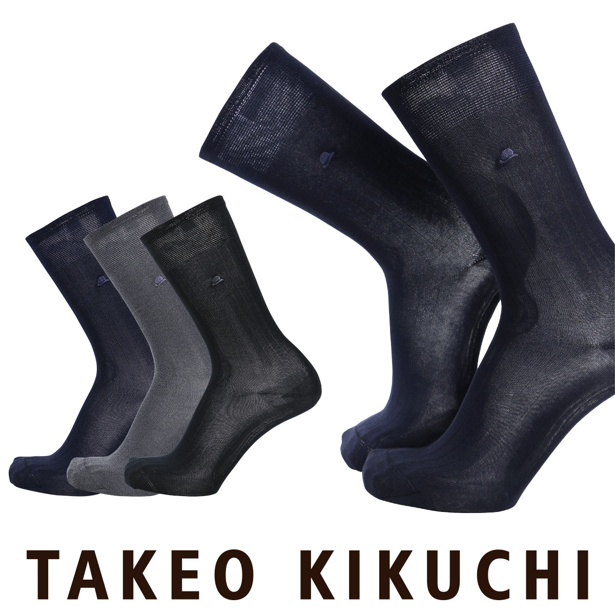 glanage: A sale! 30% OFF TAKEO KIKUCHI (Takeo Kikuchi) Dress