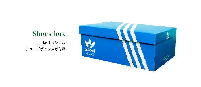 adidas sneakers in box