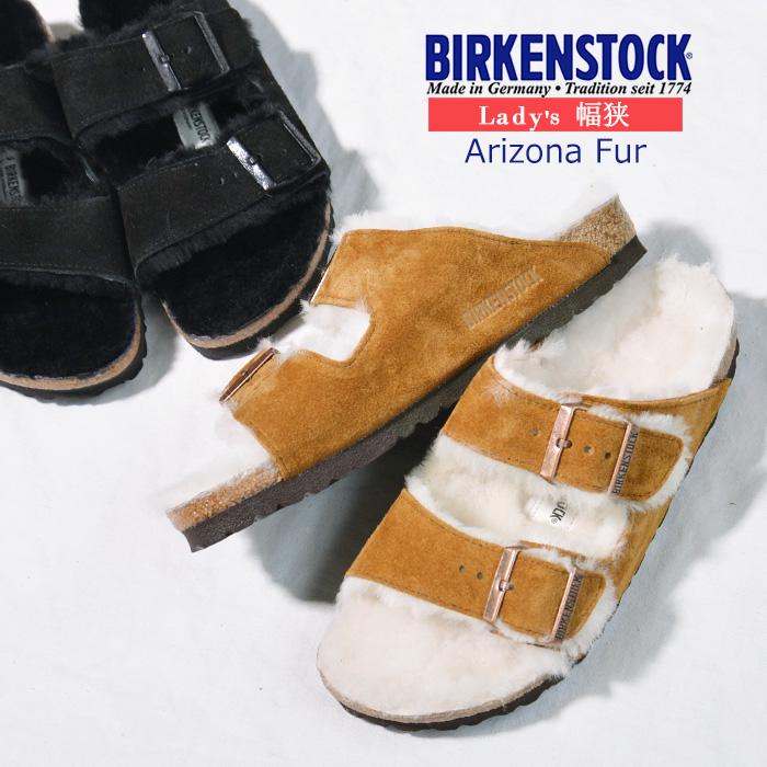 ビルケンシュトック BIRKENSTOCK アリゾナ Arizona Fur 752663 1001135 ビルケン スウェード レザー ラムウール コンフォートサンダル 国内正規品 Black Mink 黒 秋 冬