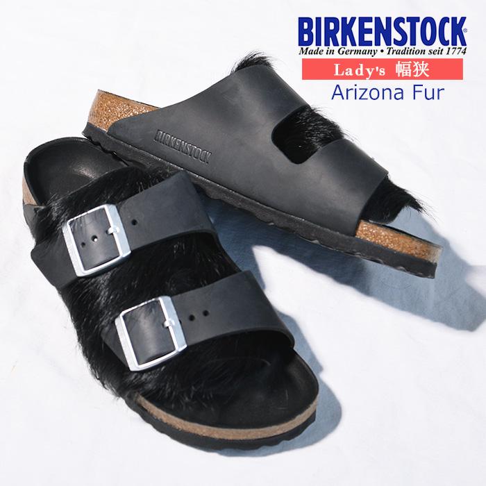 ビルケンシュトック BIRKENSTOCK アリゾナ Arizona Fur 1006419 ビルケン レザー ファー コンフォートサンダル 国内正規品 Black 秋 冬