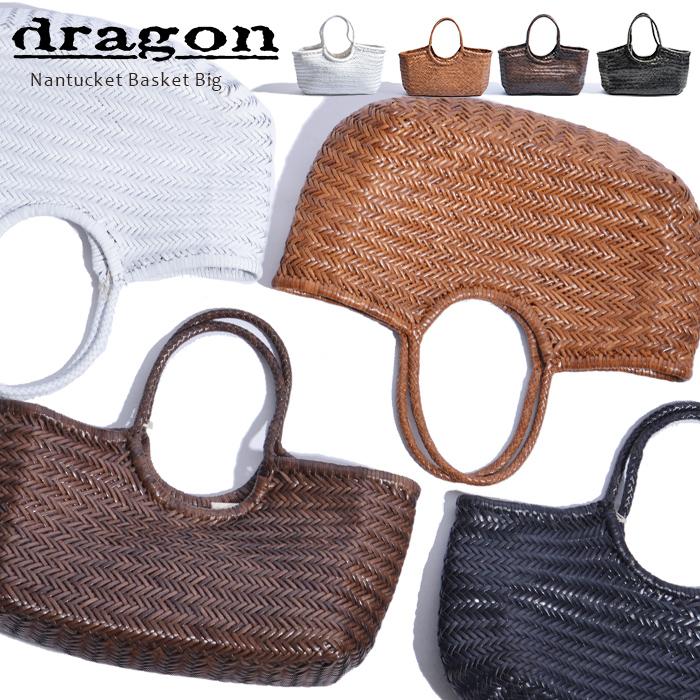 Dragon Diffusion ドラゴンディフュージョン レザーバッグ レディース バッグ 本革 トートバッグ Nantucket Basket Big 手提げ 鞄 ブラック ホワイト タン ダークブラウン 黒 白 茶 大人 可愛い 海外 ブランド カジュアル トレンド 上品 洗練 8822 メッシュバッグ