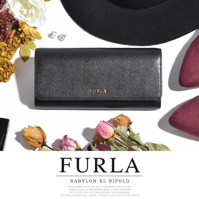 フルラ 財布 二つ折り長財布 FURLA BABYLON XL BIFOLD長財布 バビロン レザー 型押し O60 ブラック送料無料