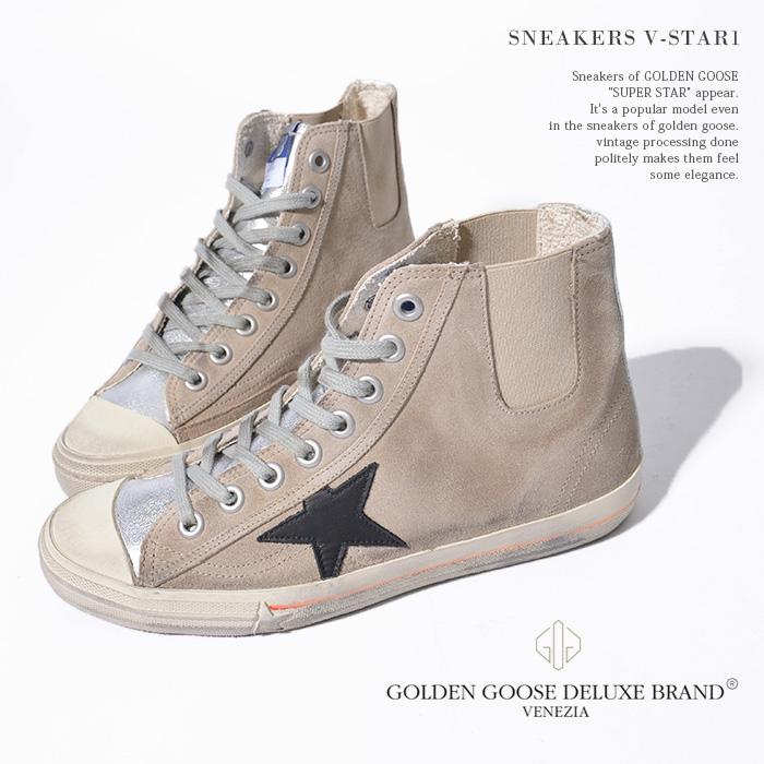 レディース スニーカー GOLDEN GOOSE ゴールデングース GGDB VSTAR1 ハイカット ヴィンテージ スエード スウェード レザー SAND SUEDE SILVER G32WS638S9 36 37 38 39 正規品