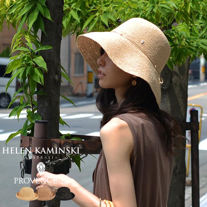 ヘレンカミンスキー プロバンス10 PROVENCE10 帽子 ハット HELEN KAMINSKI 日除けハット ラフィア 紫外線対策 おしゃれ 日よけ ぼうし 誕生日 プレゼント 日焼け対策 女性 ハンドメイド たためる帽子 折りたたみ帽子 サマーハット 夏 ブランド送料無料