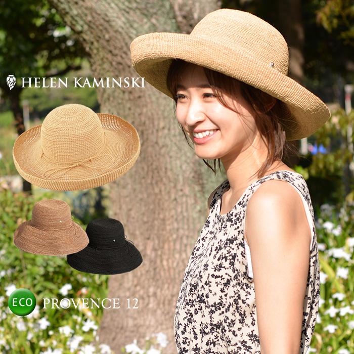 HELEN KAMINSKI ヘレンカミンスキー 帽子 ハット プロバンス12 PROVENCE12 日除けハット ラフィア ヤシの葉 を使用した優しいデザイン ツバ広|紫外線対策 おしゃれ レディース 中折れ帽子 つば広 たためる帽子