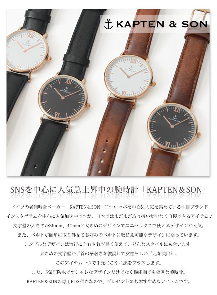 キャプテン&サン KAPTEN&SON 腕時計 ウォッチ 36mm 基盤フレーム ローズゴールド レザー Leather レディース メンズ ユニセックス