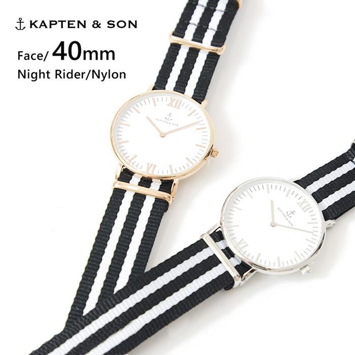 キャプテン&サン 時計 KAPTEN&SON 腕時計 ウォッチ 40mm Night Rider ナイトライダー レディース/メンズ/ユニセックス送料無料