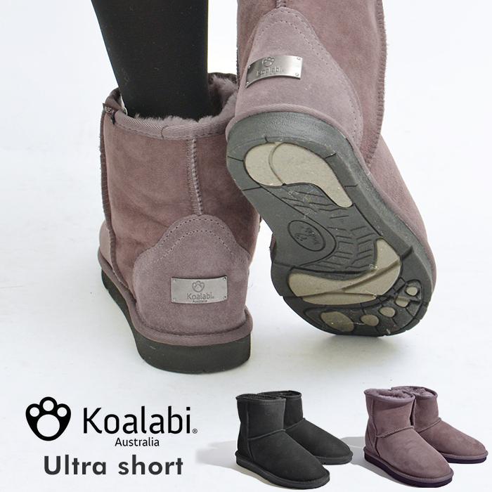 37e0039c9fd The core rabbi Australia Koalabi Australia mouton boots Lady's sheepskin  leather ultra short Ultra short fur boa boots shoes black mink black warmth  ...