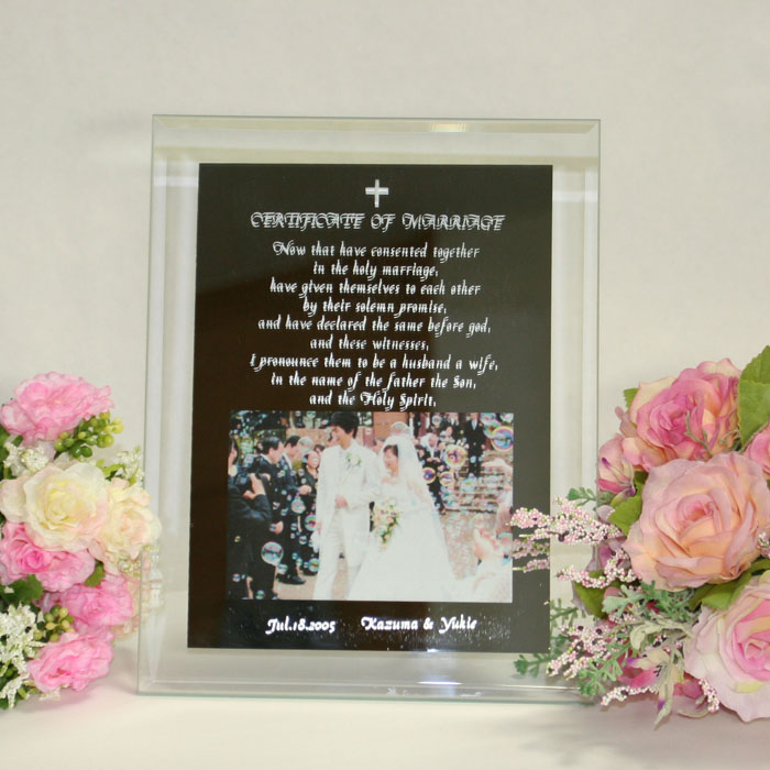 Marriage Certificate Photo Frame