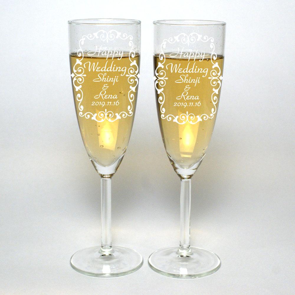自由にデザインを彫刻できるペアのフルートグラス。記念日のギフトにどうぞ【結婚祝い】【送料無料】 彫刻ペアグラス【結婚祝い】【ブライダル】【楽ギフ_名入れ】【送料無料】