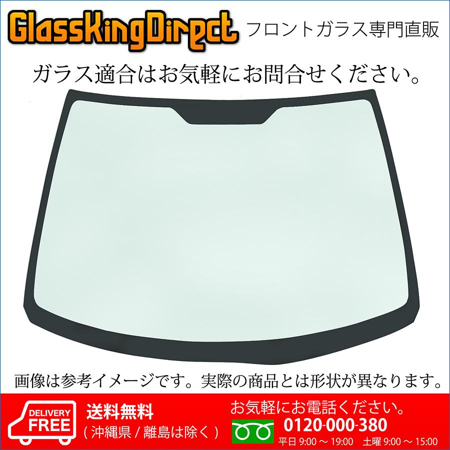 ワゴンR/AZワゴン フロントガラス 車輌:MJ23S MH23S(20.09-) [高品質][新品][格安フロントガラス]