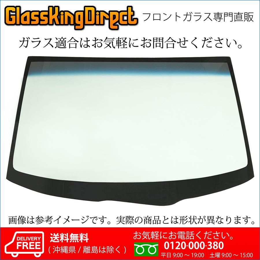 LA610S用▼ ■断熱フロントガラス■タント LA600S/