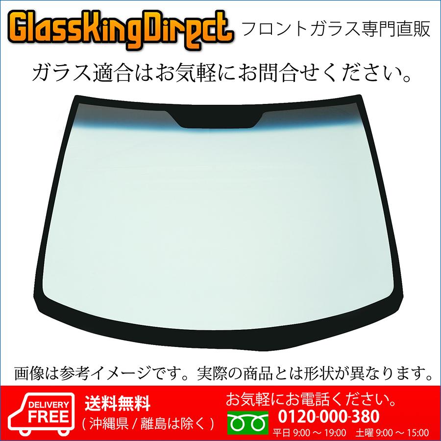 ワゴンR/AZワゴン フロントガラス 備考:ぼかし色パープル(社外専用)車輌:MJ23S MH23S(20.09-) [高品質][新品][格安フロントガラス]